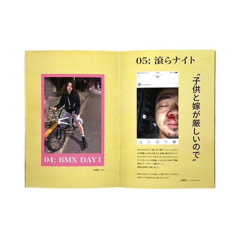 MOTO-BUNKA_book_vol.1