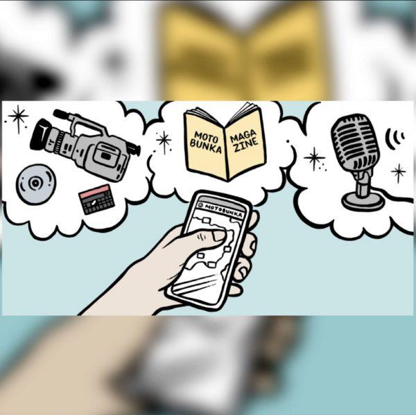 日本のBMXメディアサイト|モト文化計画
