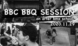 [EVENT] BBC BBQ SESSION|11月29日