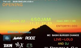 [EVENT] 450JAMが復活!11月22日開催