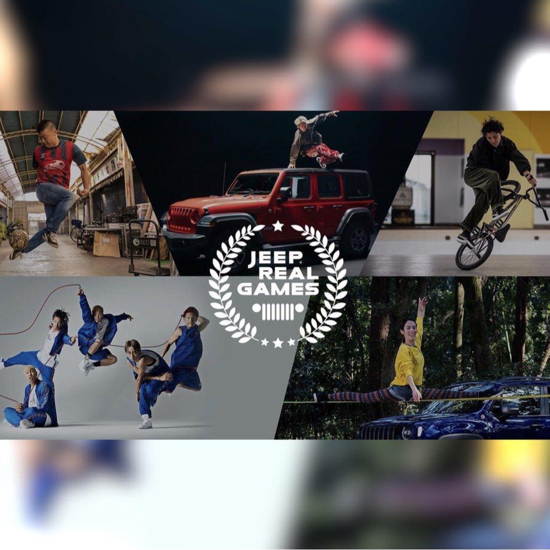 Jeep主催の大会がオンラインで開催|Jeep Real Games 2020