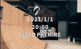 YouTubeプレミア公開「RYOTA MIYAJI 2020」