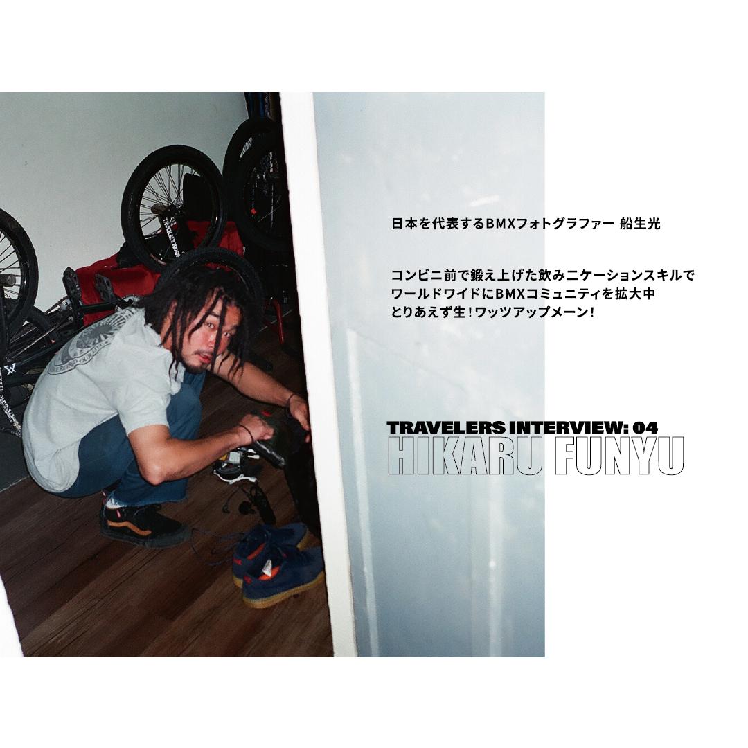 """MOTO文化通信 Vol.2 """"コミュニティ"""""""