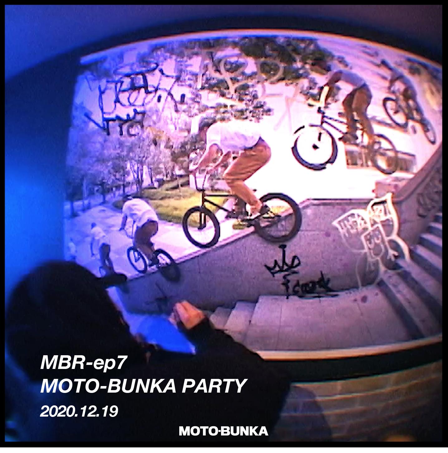 MOTO-BUNKA PARTY @kusudama