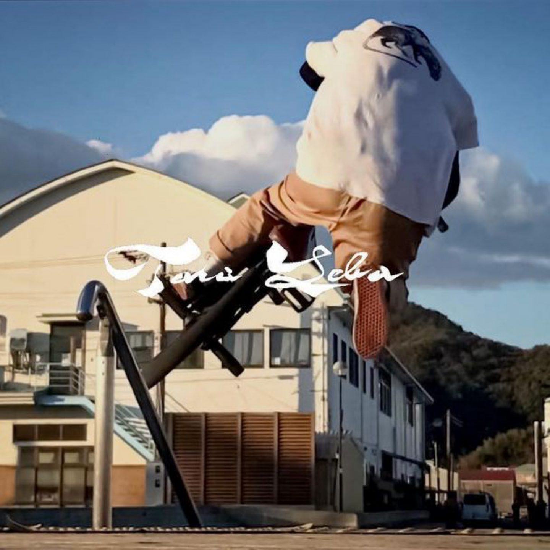 [VIDEOS] Shuhei Max Azumaの最新映像が公開
