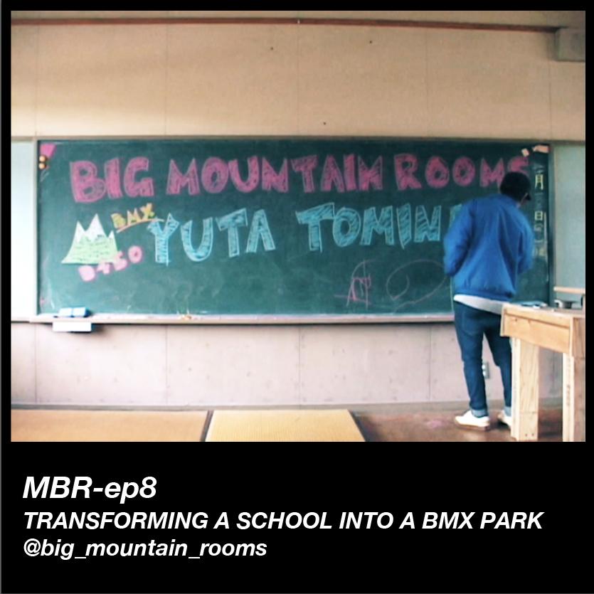 学校をBMXパークに変える。あれから9ヶ月がたち…