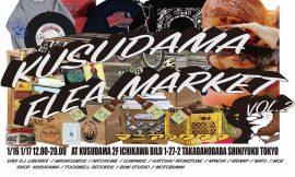 KUSUDAMA FLEA MARKET VOL.2