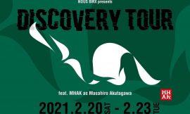 """NOUS BMX presents  """"DISCOVERY TOUR"""""""