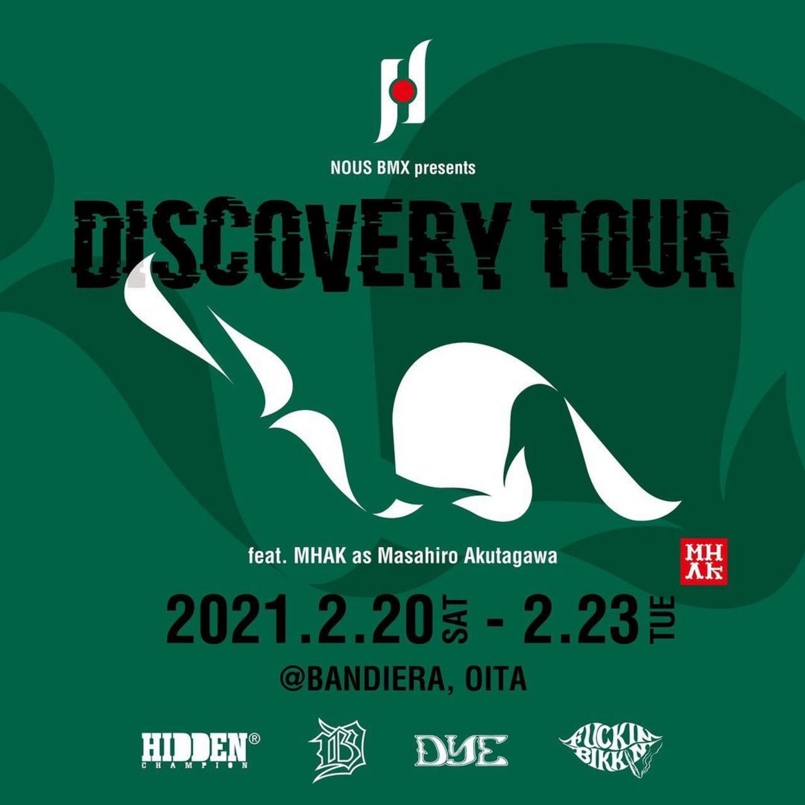 "NOUS BMX presents  ""DISCOVERY TOUR"""