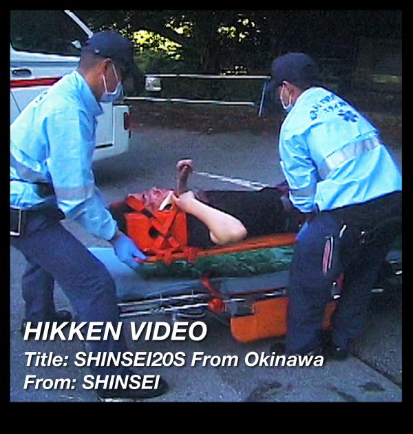 [HIKKEN] SHINSEI20S From Okinawa