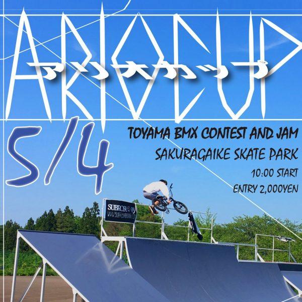 [EVENT] 5/4 ARIO CUP BMXコンテスト