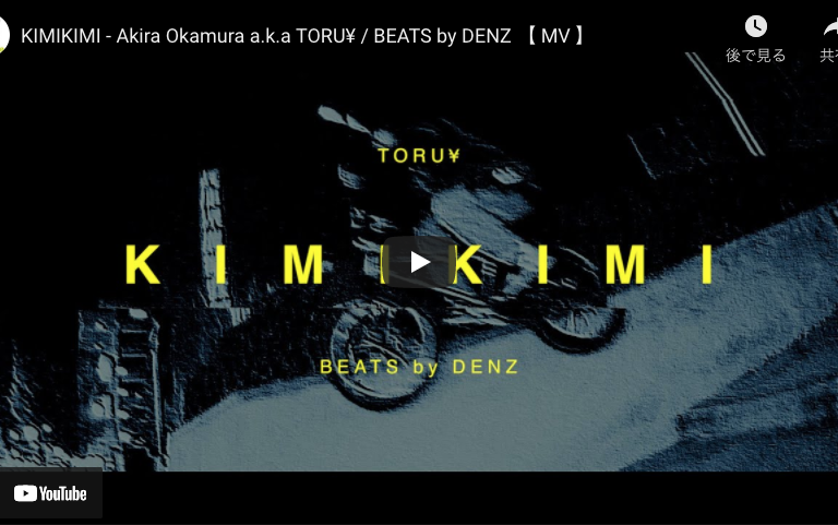 [VIDEOS] KIMIKIMI – Akira Okamura