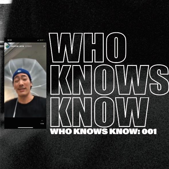 WHO KNOWS KNOW: 001 FUMITO ANDO | MOTO文化通信