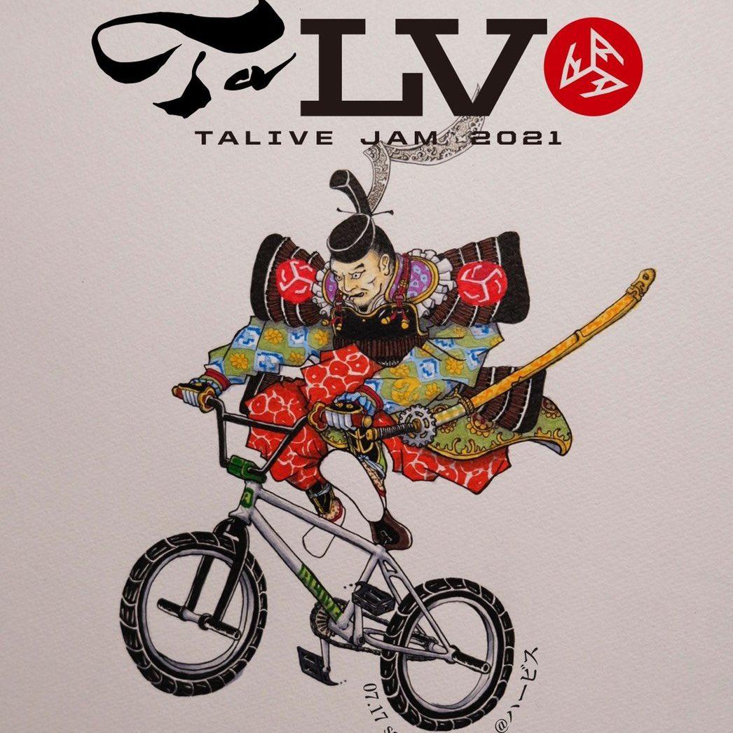 [EVENT] 7月17日に東京と大阪でJAMを同時開催
