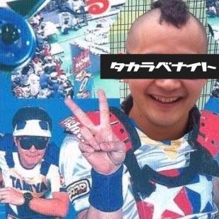 You are currently viewing [Riders Column] BGM タカラベナイト