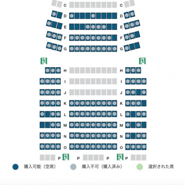 【座席残りわずか】本日チケット販売終了