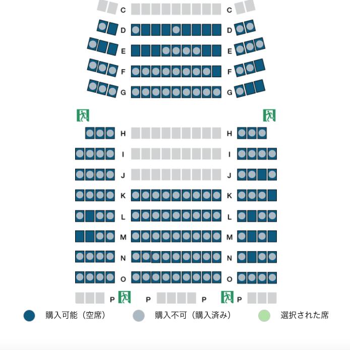 You are currently viewing 【座席残りわずか】本日チケット販売終了