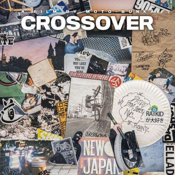 いよいよ今週末!CROSSOVER初公開